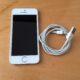 Vendo Iphone SE 16 Gb (1 generazione) Usato