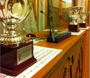 trofeo lume 2